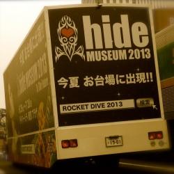 hideミュージアム