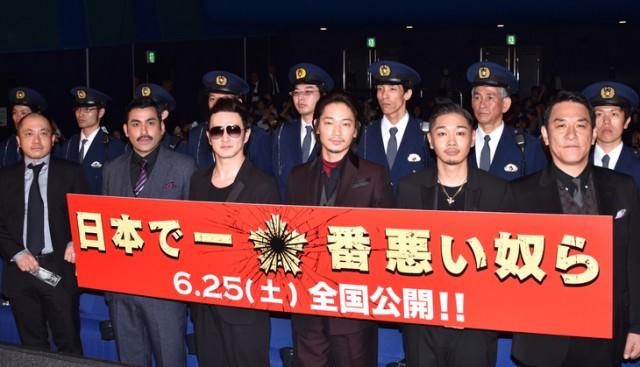 news_header_nichiwaru_20160425_13 (1)